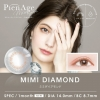 [Contact lenses] PienAge mimigemme monthly [2 lenses / 1Box] / 1Month Disposable Colored Contact Lenses<!--ピエナージュミミジェム マンスリー 1箱2枚入 □Contact Lenses□-->